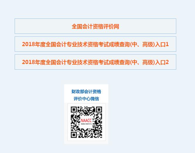 微信图片_20181019155215.png